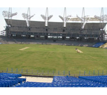 45000 Seater Cricket Stadium In Pune